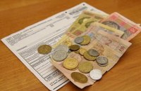 АМКУ обнаружил двойное взимание комиссии с потребителей жилкомуслуг