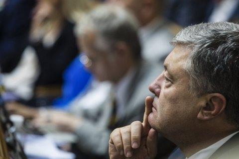 Порошенко: розпуск ЦВК відкидає Україну в російський стиль проведення виборів