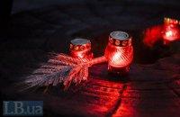 У Москві дозволили провести акцію пам'яті жертв Голодомору