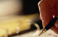 Днепропетровская область первой подписала соглашение с Нацагентством по вопросам госслужбы