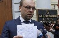 """Верховный суд: Тимошенко нельзя было судить за директивы """"Нафтогазу"""""""