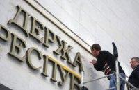 """На здании """"Совета Крыма"""" восстанавливают надпись на украинском языке"""