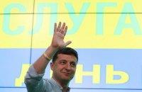 Партия Зеленского взяла 16 из 17 мандатов в Днепропетровской области