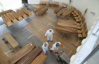 Похоронні бюро в Іспанії страйкують через ковід, - ВВС
