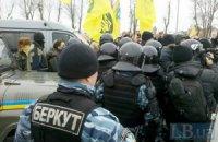 """""""Беркут"""" жорстоко побив прочанина в Межигір'ї, - активіст"""