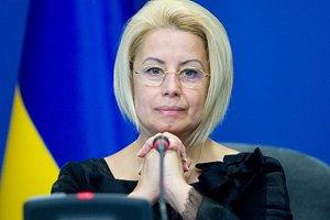 Герман пригадала Тимошенко мову її дітей