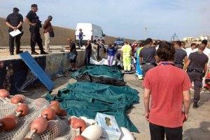 Под обломками судна у Лампедузы найдено еще десяток тел