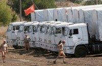 Российские грузовики въехали на территорию Украины
