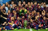 "УЕФА оштрафовал ""Барселону"" за демонстрацию фанатами сепаратистской символики"