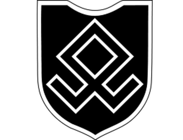 Емблема 7 Добровольчої гірської дивізії СС «Принц Ойґен»