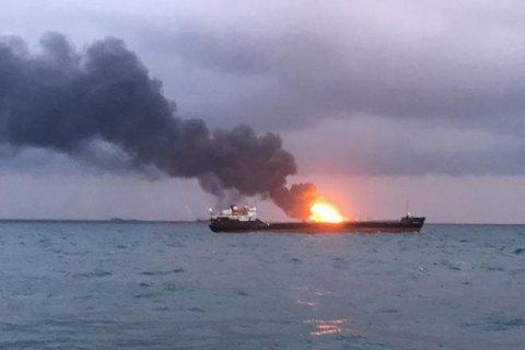 Танкери, які загорілися біля берегів Криму в середині січня, досі не загасили