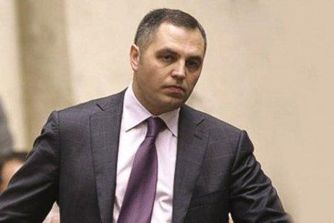 На Портнова завели дело из-за ложных сообщений о преступлениях Порошенко, - адвокат