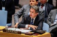 Украину осенью изберут в Совбез ООН
