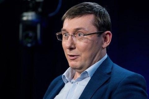 Депутати відмовилися розглядати законопроект під Луценка-генпрокурора