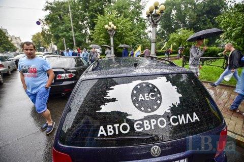 """Рада приняла закон о растаможке """"евроблях"""""""