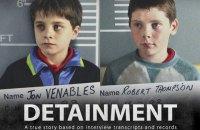 """Британка виступила проти номінації на """"Оскар"""" фільму про вбивство її сина"""