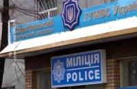 Захвачено здание милиции в Славянске
