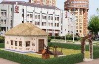 """Саакашвілі вирішив відкрити в Одесі цілодобову """"хату одружень"""""""