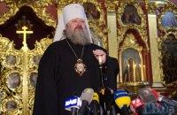 Владыка Павел не собирается бежать из Украины