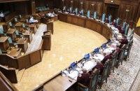 В Конституционном суде заявили, что не могут оплатить коммуналку и зарплаты из-за недопуска Тупицкого