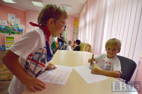Кабмин решил перевести детей с задержкой развития в обычные школы