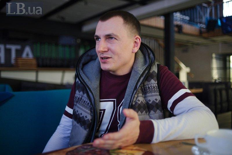 Денис Бигунов