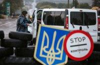 ООН за Росію? Верховну Раду просять почути окупантів