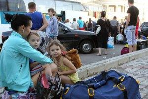 Близько 76 тис. жителів Донбасу виїхали із зони АТО