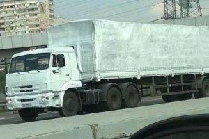 Україна не має наміру допускати на свою територію гуманітарну допомогу на російському автотранспорті