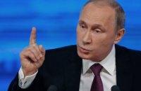 Путін закликав припинити бойові дії на Донбасі