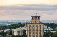 Іноземці платитимуть Києву 41,73 грн туристичного збору