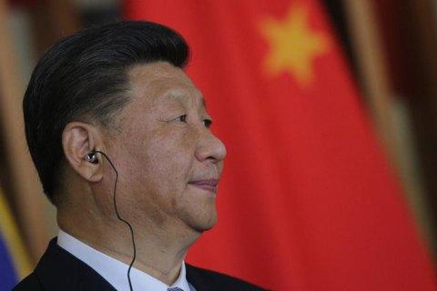 Сі Цзіньпін заявив про найсерйознішу світову економічну кризу з часів Другої світової
