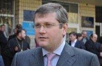 ПР утвердила пятерку кандидатов в Днепропетровский облсовет