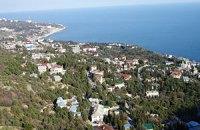 Крым продаст земельный участок в Симеизе