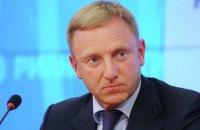 Министра образования России перевели на пост главного по торговле с Украиной