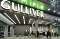 """Прокуратура: власник БЦ """"Гуллівер"""" заважає компанії, якій передали три поверхи Клименка"""