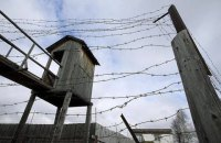Ще дев'ять політв'язнів отримуватимуть стипендію імені Лук'яненка