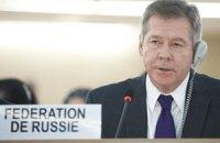 Росія заявила, що представники ООН мають залишатися в Сирії