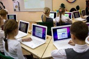 НР і Dell припиняють продаж своєї техніки в Криму