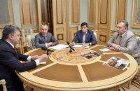 Гузир і Сакварелідзе разом доповіли Порошенко про операцію в ГПУ