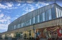 Как Северодонецк потерял свой Ледовый дворец