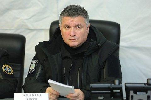 В день выборов на охрану правопорядка выйдет весь личный состав полиции, - Аваков