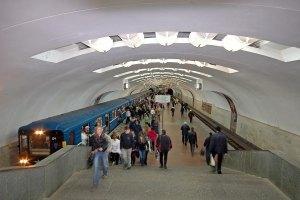 У Харкові заморозили будівництво метро