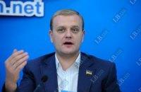 Депутат Пинчук предлагает ужесточить требования к страховщикам