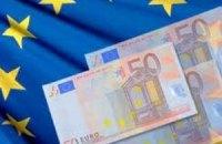 Життя без євро
