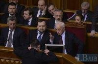 Несколько парламентских комитетов отправили в отставку Кабмин