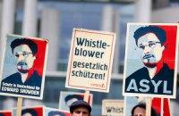 Сенат и Обама разочарованы решением России по Сноудену