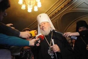 Глава УПЦ МП призвал Россию уважать выбор Украины