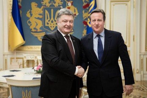 Порошенко поблагодарил Кэмерона за поддержку Украины