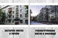 Сносить нельзя реконструировать: где поставить запятую и как решить проблему устаревшего жилья?